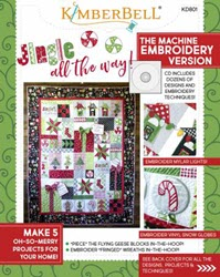 Jingle All The Way! Machine Embroidery CD & Sewing Book - More Details